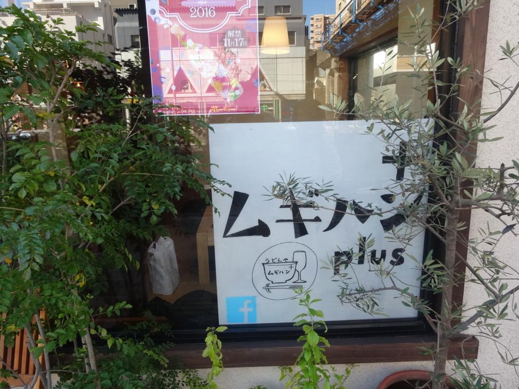 f:id:koichi_k:20161206121247j:plain