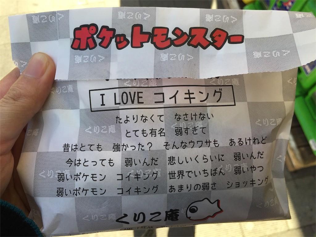 f:id:koichi_k:20170111163717j:image