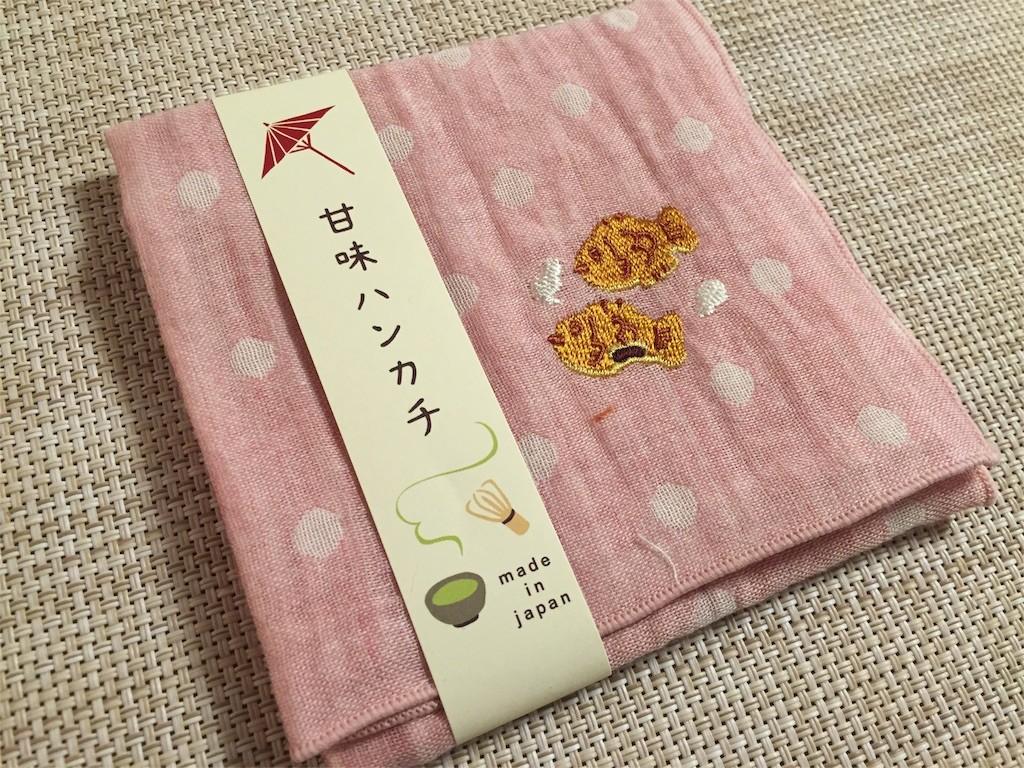 f:id:koichi_k:20170319231336j:image
