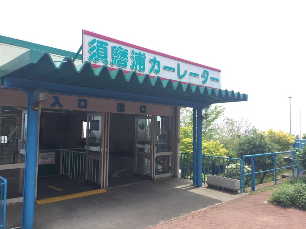 f:id:koichi_k:20170502131908j:plain