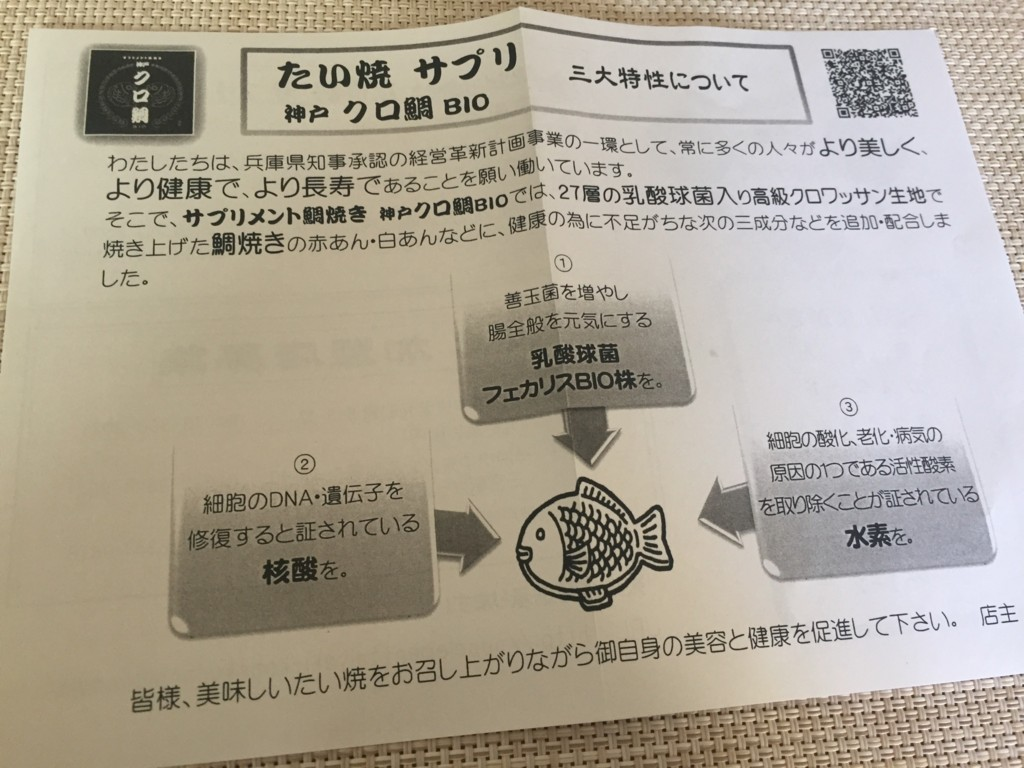 f:id:koichi_k:20170504154840j:plain