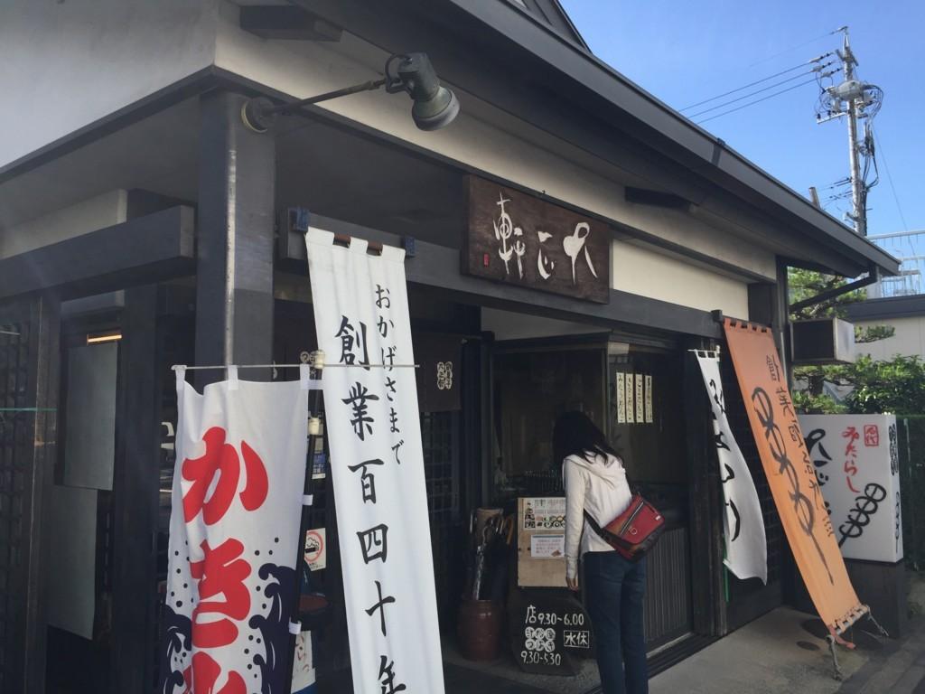 f:id:koichi_k:20170604154059j:plain