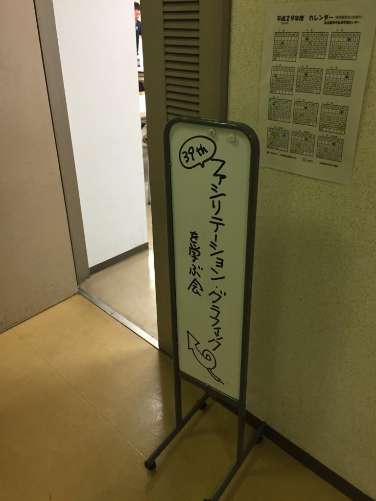 f:id:koichi_k:20170618085916j:plain