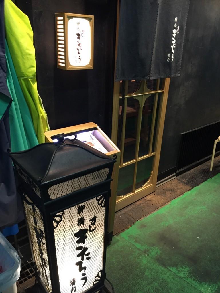 f:id:koichi_k:20170705133417j:plain