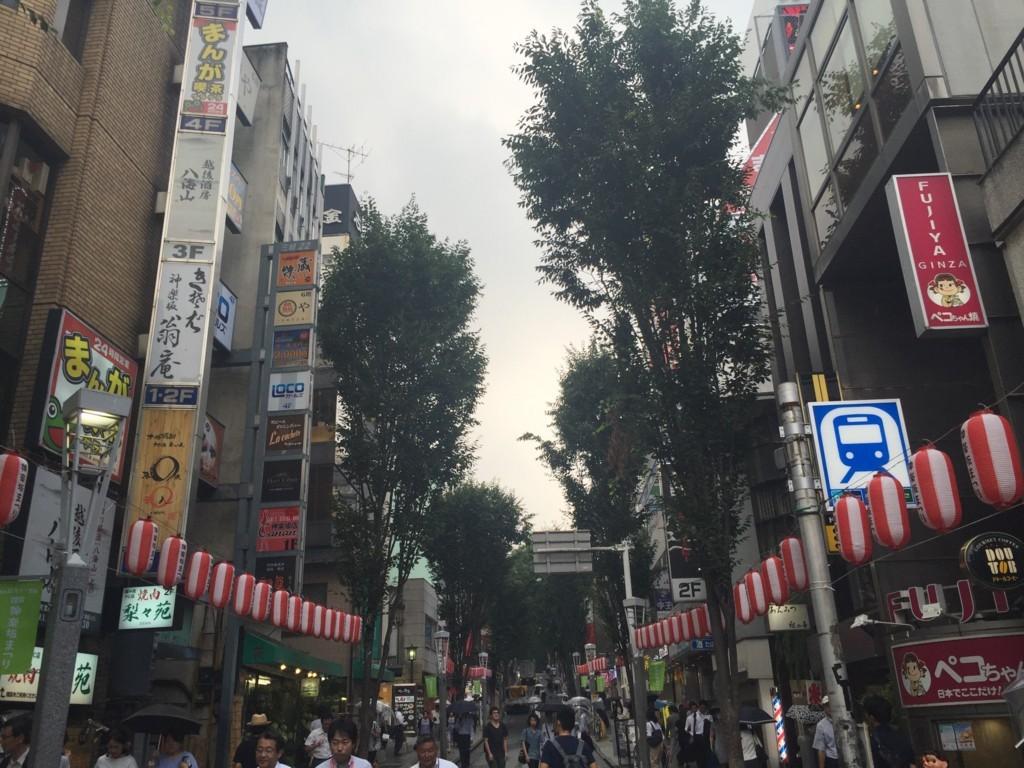 f:id:koichi_k:20170719125012j:plain