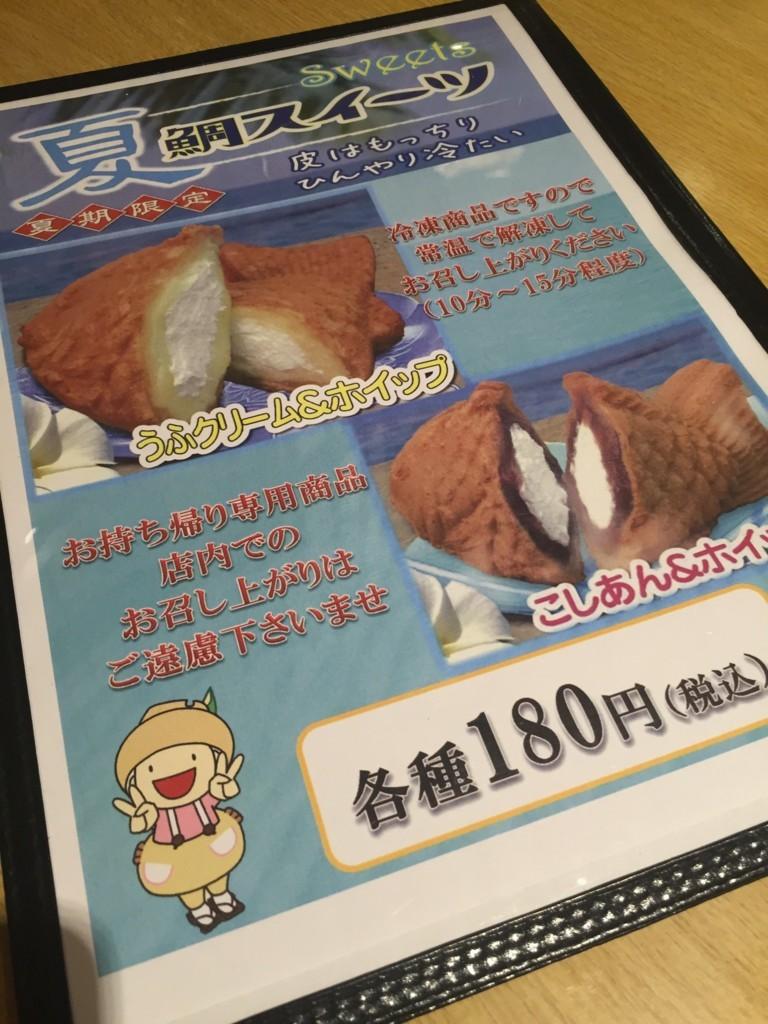 f:id:koichi_k:20170805212254j:plain