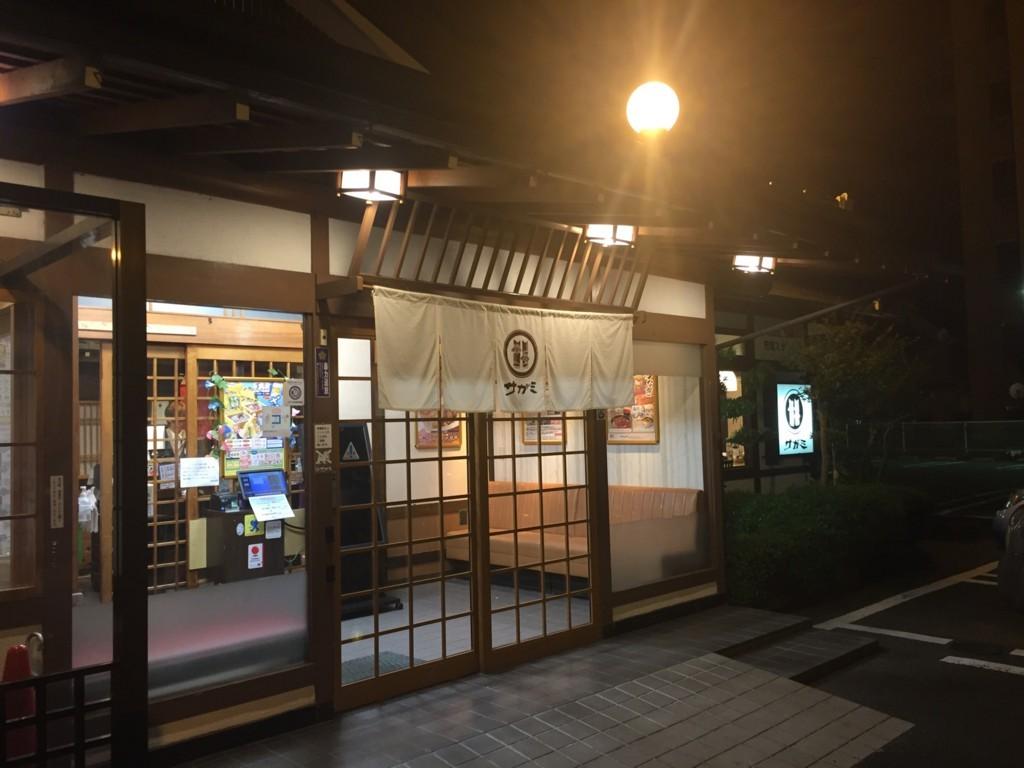 f:id:koichi_k:20170805213857j:plain