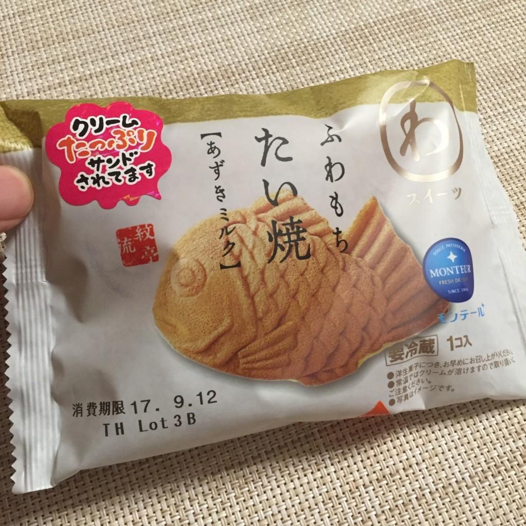 f:id:koichi_k:20170909230208j:plain