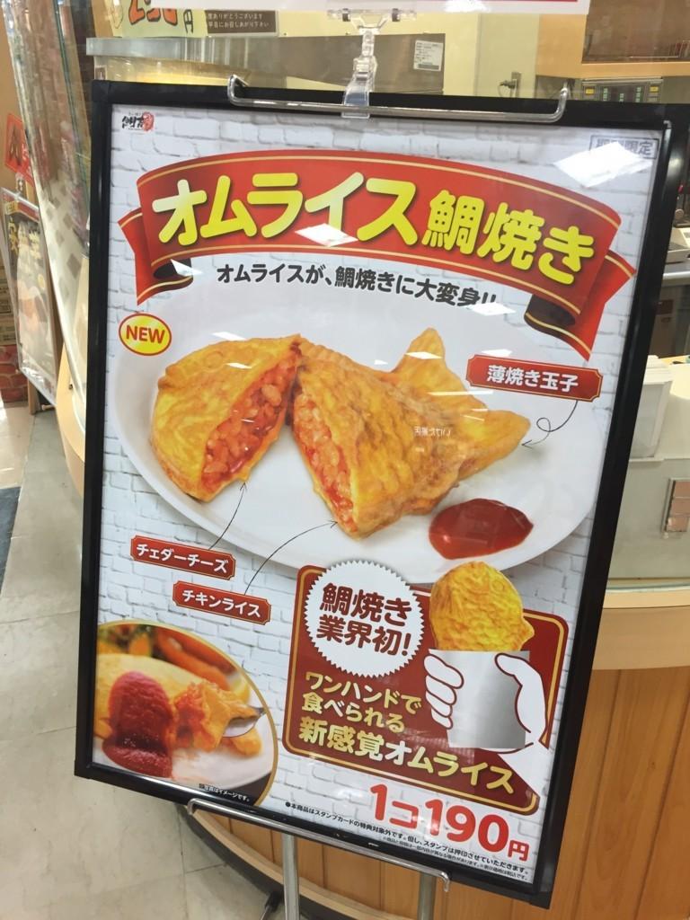 f:id:koichi_k:20170923182240j:plain