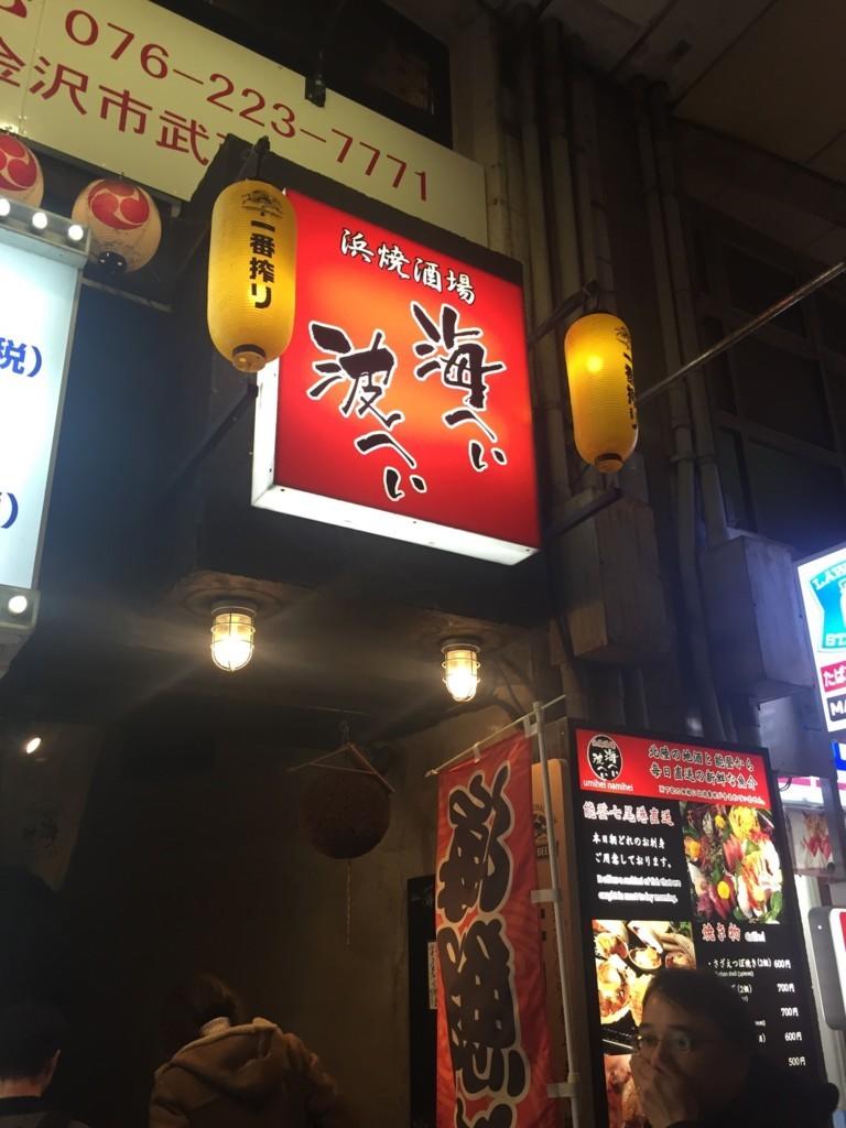 f:id:koichi_k:20171202173406j:plain