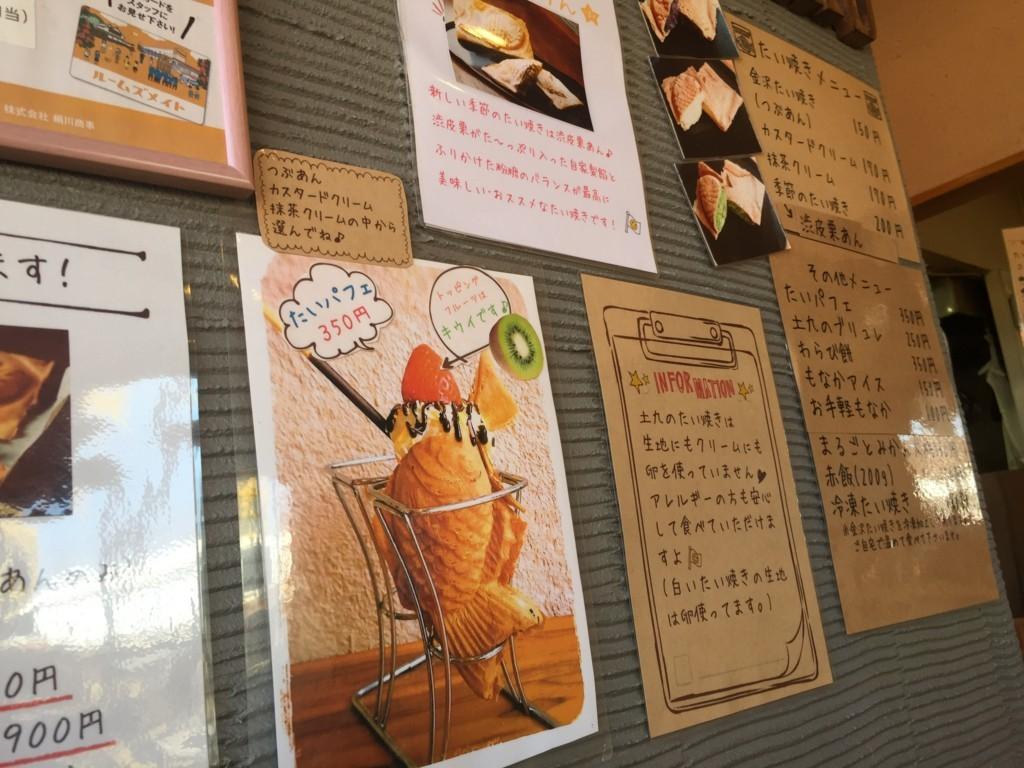 f:id:koichi_k:20171203115454j:plain