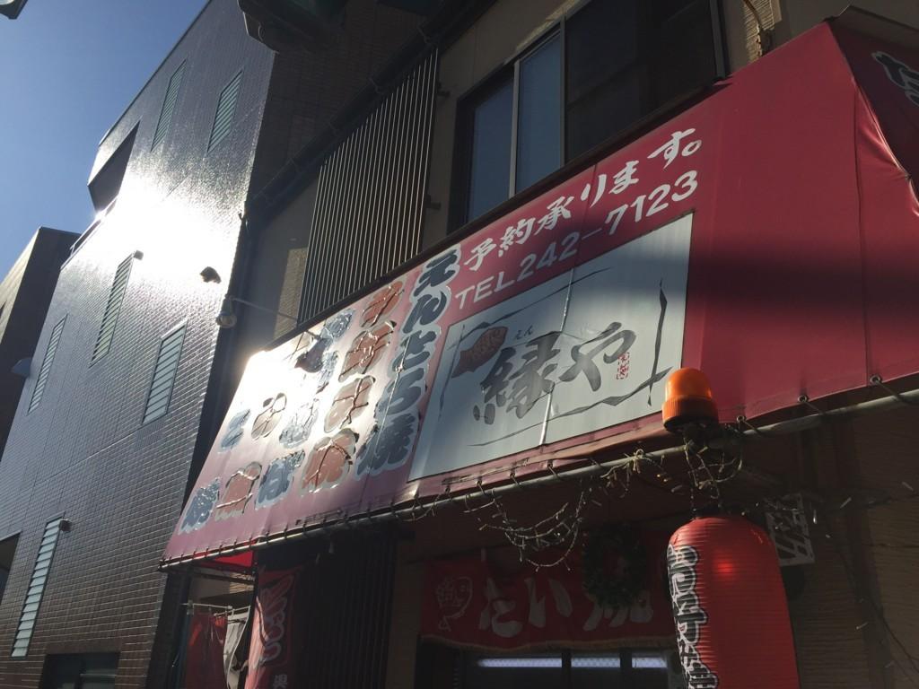 f:id:koichi_k:20171203124520j:plain