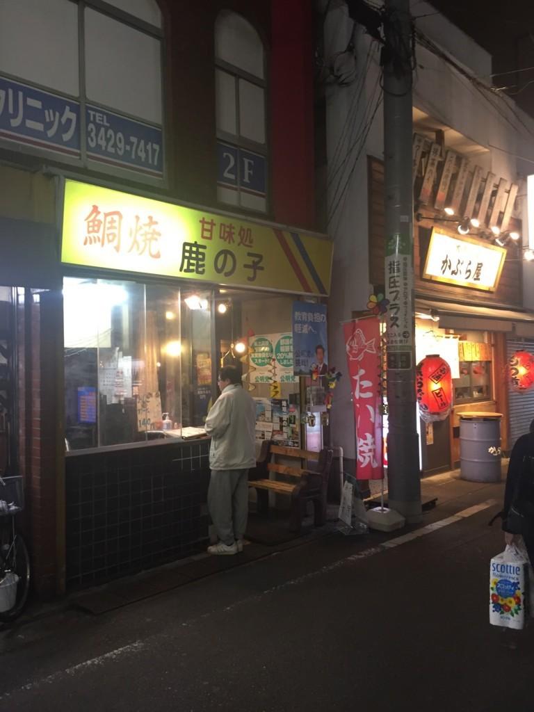 f:id:koichi_k:20171208171447j:plain