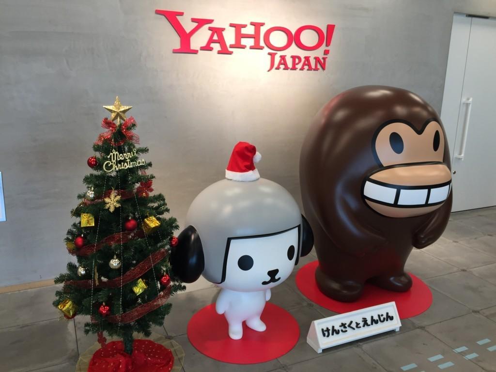 f:id:koichi_k:20171209113411j:plain