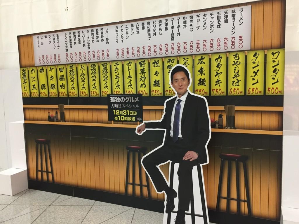 f:id:koichi_k:20171210091752j:plain