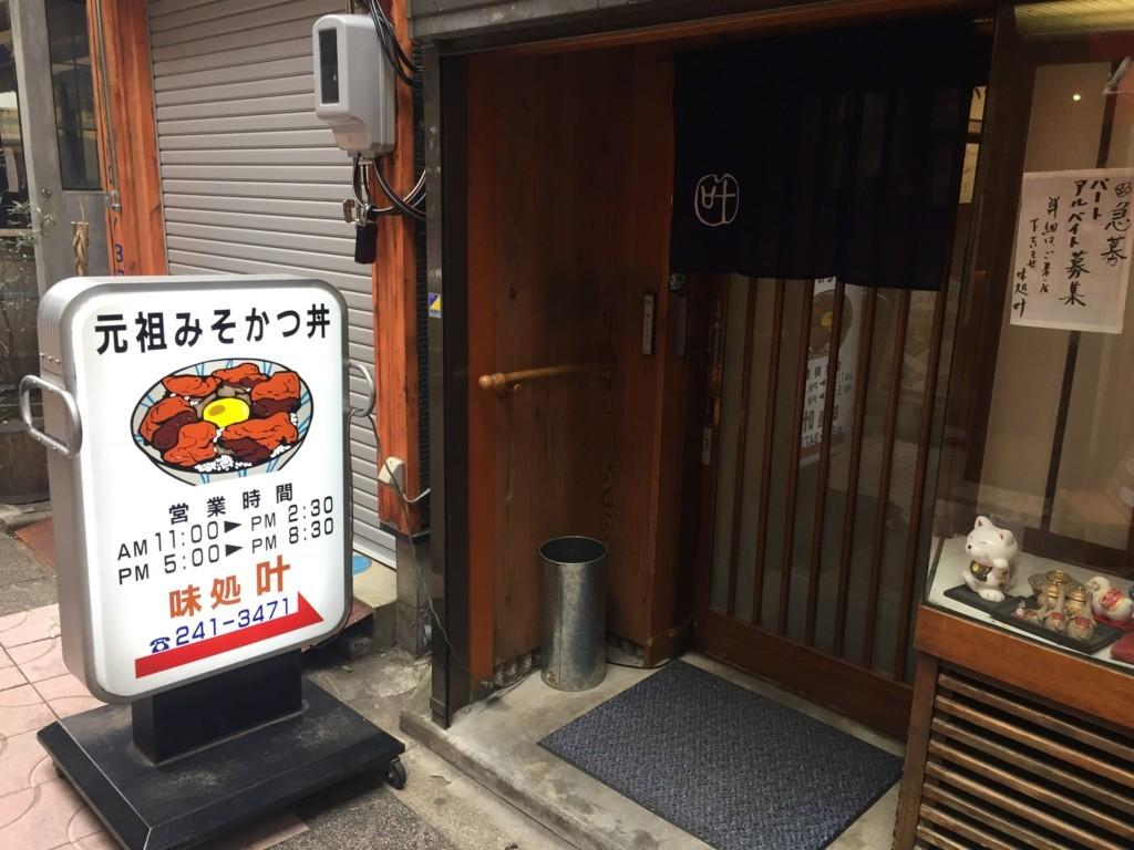 f:id:koichi_k:20171216114210j:plain