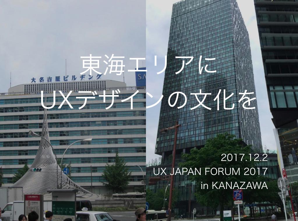 f:id:koichi_k:20171222225417p:plain