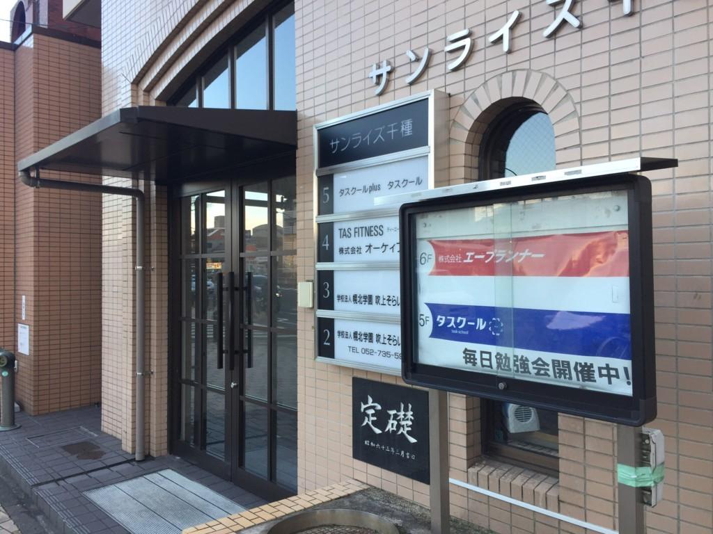 f:id:koichi_k:20180212163906j:plain