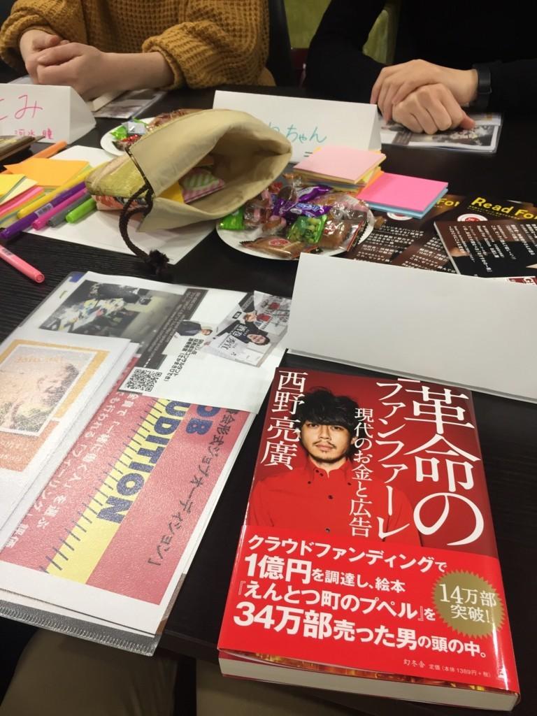 f:id:koichi_k:20180302190704j:plain