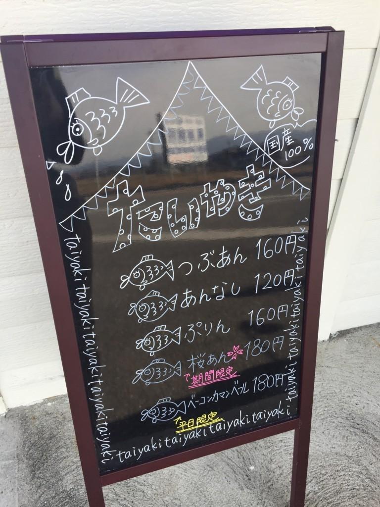 f:id:koichi_k:20180303113209j:plain
