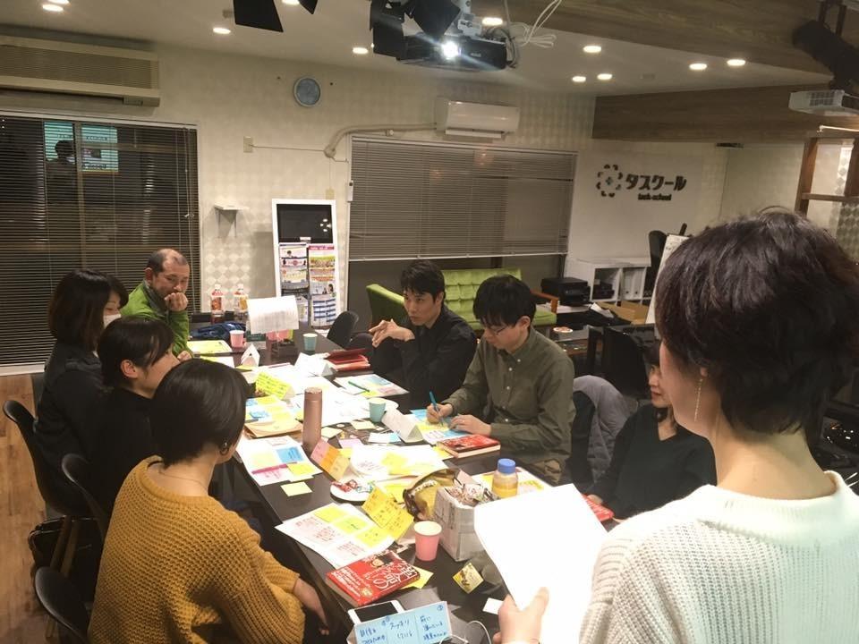 f:id:koichi_k:20180304230039j:plain