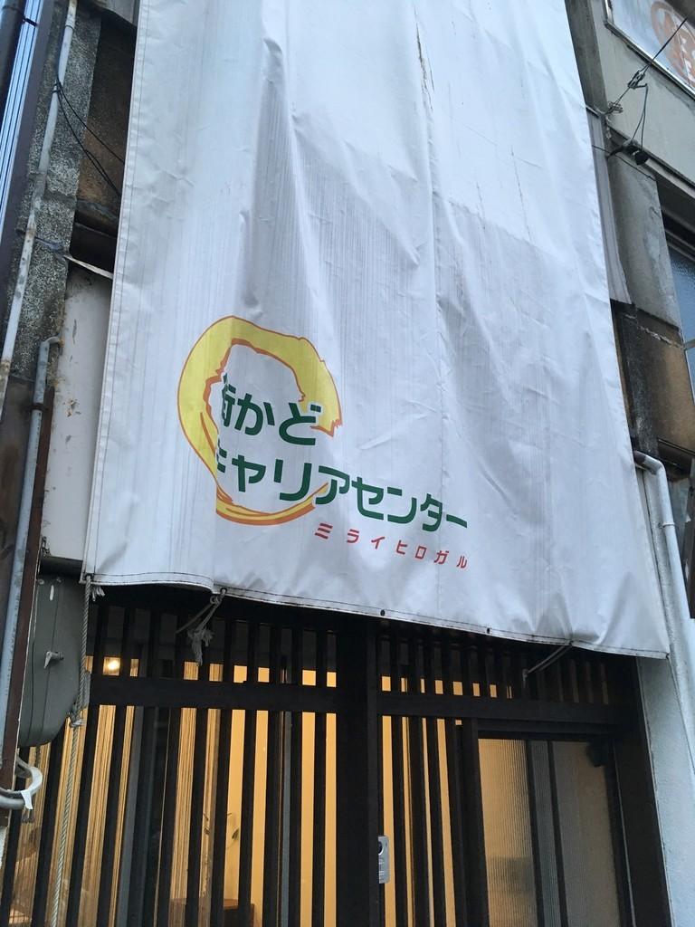 f:id:koichi_k:20180704185214j:plain