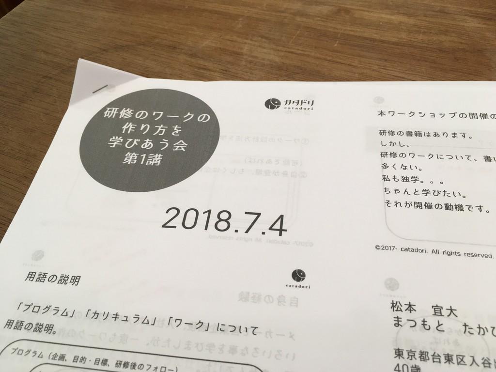 f:id:koichi_k:20180704210030j:plain