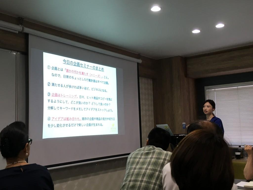 f:id:koichi_k:20180811155424j:plain