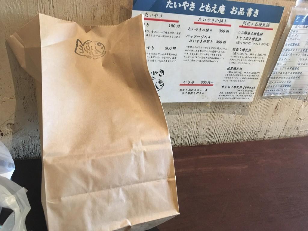 f:id:koichi_k:20180910111027j:plain