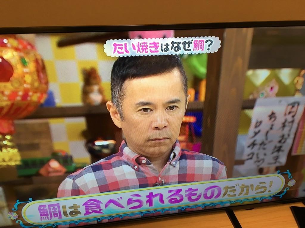 f:id:koichi_k:20190104201554j:plain