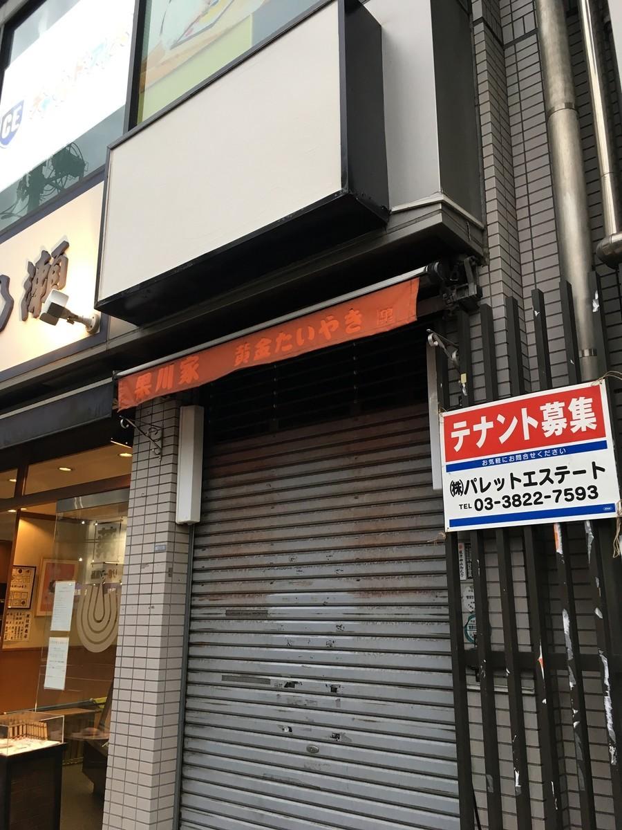 f:id:koichi_k:20190310171309j:plain