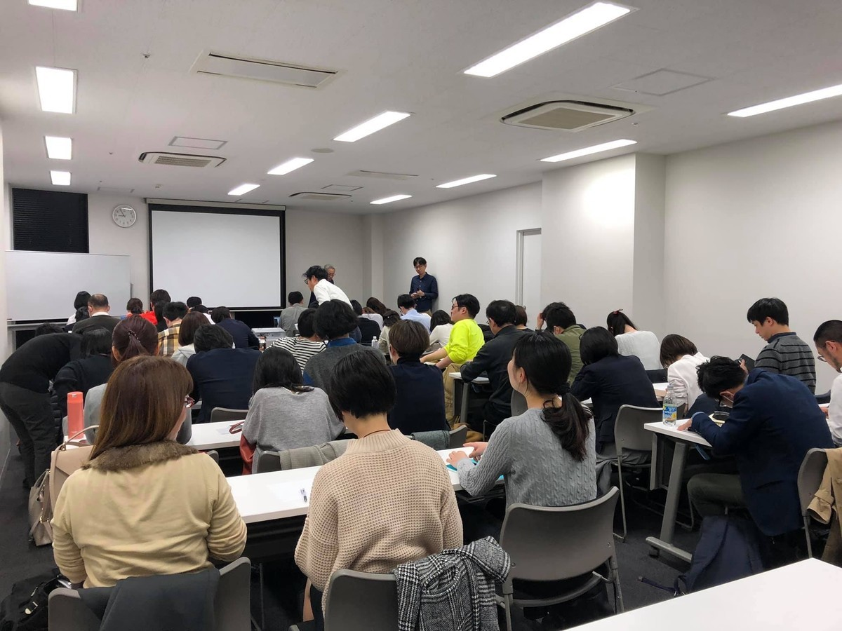 f:id:koichi_k:20190414184556j:plain
