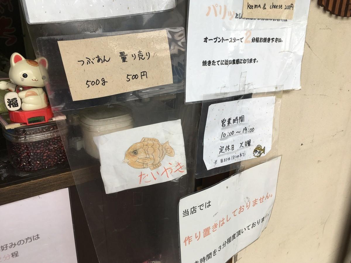 f:id:koichi_k:20190503120314j:plain