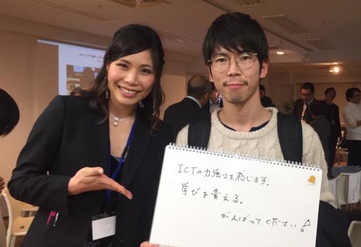 f:id:koichi_n01:20161212201209p:plain
