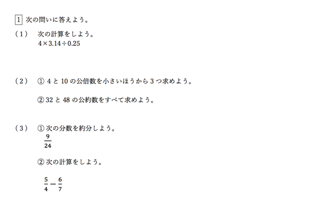 f:id:koichi_n01:20170421015426p:plain