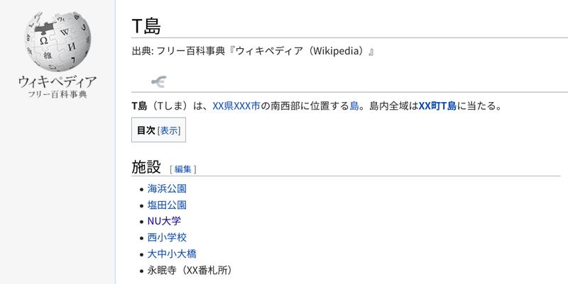 f:id:koichiabesan:20201014205446p:plain