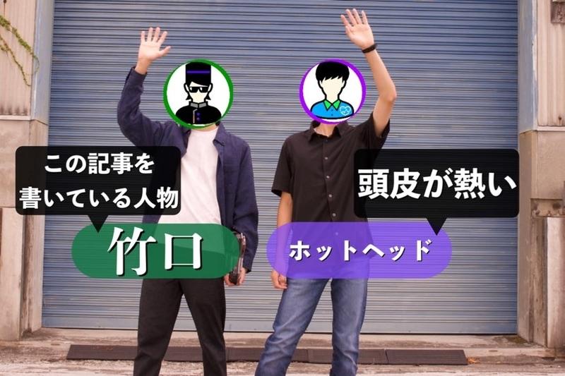 f:id:koichiabesan:20201125182620j:plain