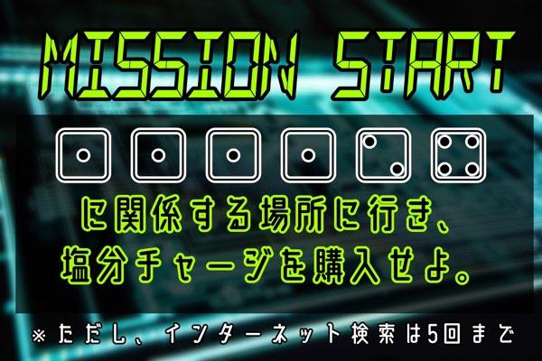 f:id:koichiabesan:20201125182816j:plain
