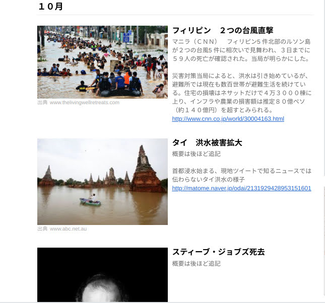 f:id:koichiabesan:20201125182820j:plain