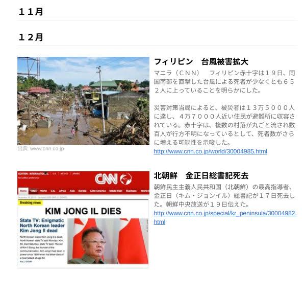 f:id:koichiabesan:20201125182824j:plain