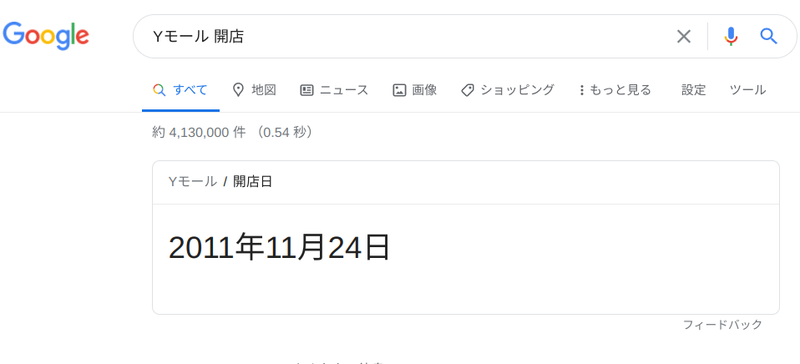 f:id:koichiabesan:20201125182832p:plain