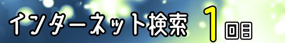 f:id:koichiabesan:20201125182841p:plain