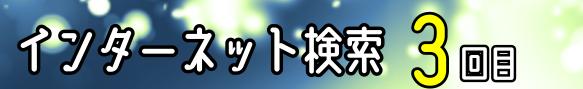 f:id:koichiabesan:20201125182850p:plain