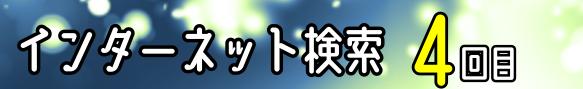 f:id:koichiabesan:20201125182855p:plain