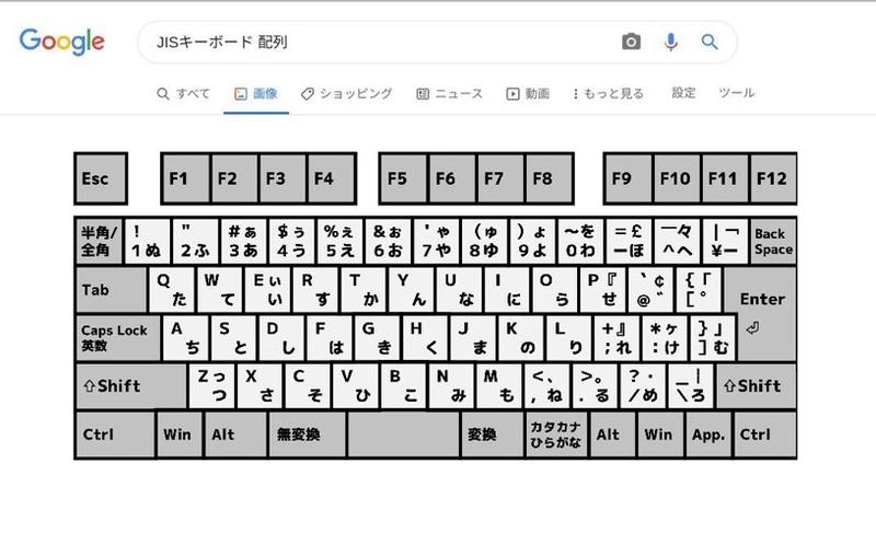 f:id:koichiabesan:20201125182859j:plain