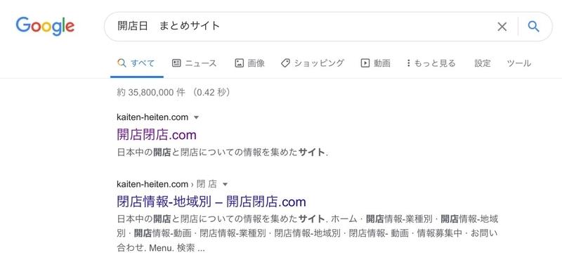 f:id:koichiabesan:20201125182907j:plain