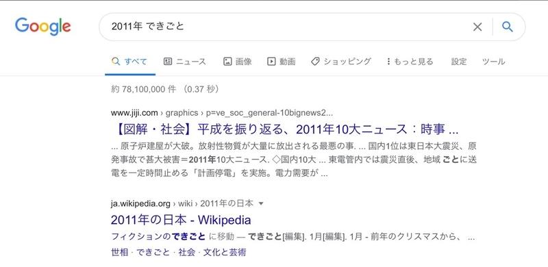 f:id:koichiabesan:20201125182910j:plain