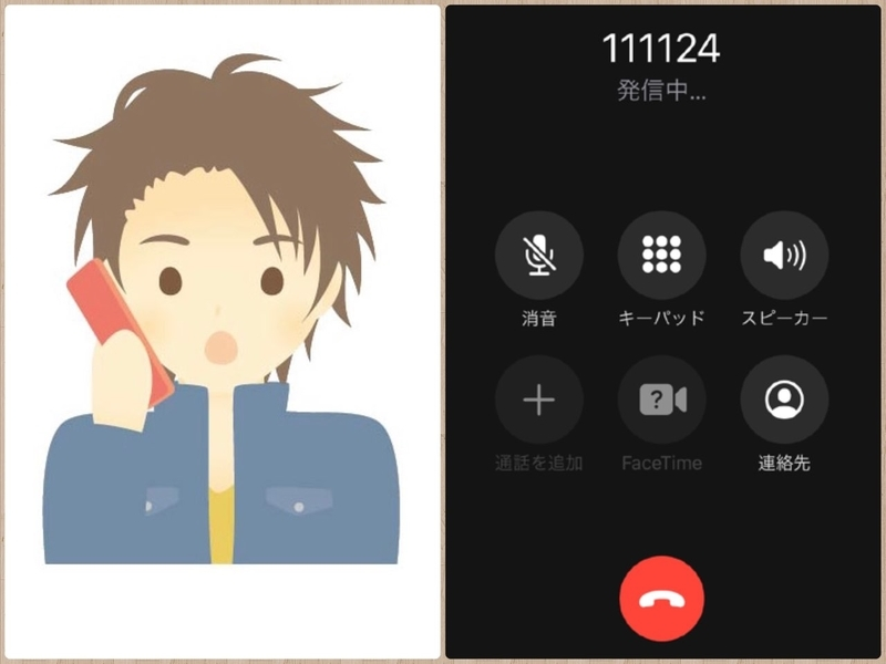 f:id:koichiabesan:20201125182914j:plain
