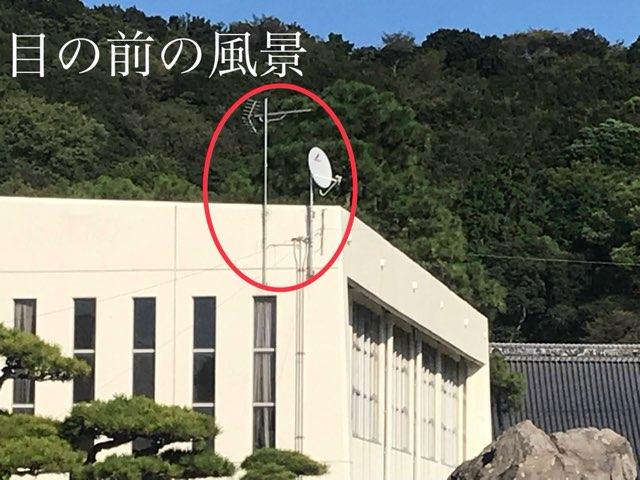 f:id:koichiabesan:20201125183205j:plain