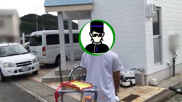 f:id:koichiabesan:20201125183452j:plain